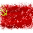 The USSR flag painted on  on white background — Stock Photo