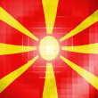 Stock Photo: Macedoniflag on wavy plastic surface