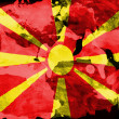 Macedonia flag  painted with watercolor on black paper - Stock Photo