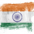 Stock Photo: Indiflag