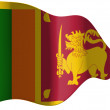 Sri Lankflag — Stock Photo #23429750