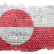 Stock Photo: Greenland flag