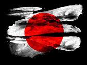 The Japan flag — Stock Photo
