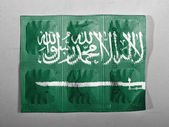 Saudi Arabia flag painted on pills — Stockfoto