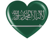 Saudi Arabia flag painted on glossy heart icon — Stock Photo