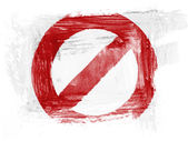 Forbidden sign painted with watercolor on paper — Stock Photo