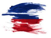 The Haitian flag — Photo