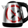 No smoking sign    painted on shiny metallic kettle — Stock Photo