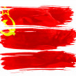 The USSR flag painted on  painted with three strokes of paint in white - Stock Photo