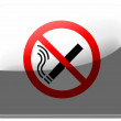 Stock Photo: No smoking sign painted on square interface icon