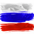 The Russian flag — Stock Photo #23432204