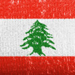 The Lebanese flag - Stockfoto