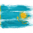 The Kazakh flag - Stock Photo