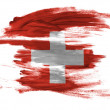 The Swiss flag - Stock Photo