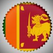 Sri Lankflag — Stock Photo #23433694