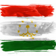 The Tajik flag - Stock Photo