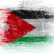 The Jordanian flag - Stock Photo