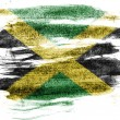 Royalty-Free Stock Photo: Jamaica flag  painted on paper with colored charcoals