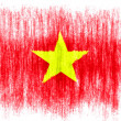 The Vietnamese flag — Stock Photo