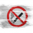 No smoking sign drawn at on white background - Stock Photo