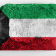 Stock Photo: Kuwaiti flag