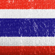 The Thai flag - Stok fotoğraf