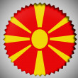 Macedonia flag - Foto de Stock