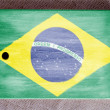 The Brazilian flag - Foto de Stock
