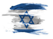 The Israeli flag — Stock Photo