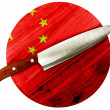The Chinese flag — Stock Photo