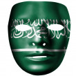 Saudi Arabia flag  painted on theater plastic mask — Stock Photo