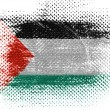The Palestinian flag - Stock Photo