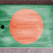 The Bangladesh flag - Stock Photo