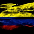 The Colombian flag - Stock Photo