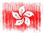 Bandera de hong hong dibujado sobre fondo blanco con lápices de colores — Foto de Stock