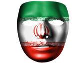 The Iranian flag — Stock Photo