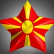 Macedonia flag — Stock Photo #23450274