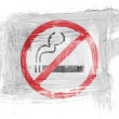 Stock Photo: No smoking sign painted with watercolor on paper