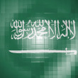 Stock Photo: Saudi Arabiflag on wavy plastic surface