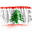 Lebanese flag — Stock Photo #23452686