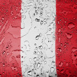 The Peru flag — Stock Photo