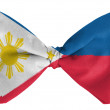 Stock Photo: Philippine flag on bow tie