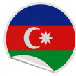 The Azerbaijani flag - Stock Photo