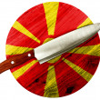 Macedonia flag - Stock Photo