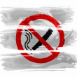 Stock Photo: No smoking sign drawn at painted with three strokes of paint in white