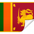 Sri Lankflag — Stock Photo #23462858
