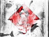 Son derece yanıcı işareti çizilmiş grunge duvara boyalı — Stok fotoğraf