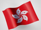 Bandera de Hong hong — Foto de Stock