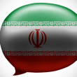 The Iranian flag - Stock Photo