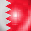 Stock Photo: Bahrain. Bahraini flag on wavy plastic surface